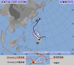Iob_taifuu26_keiro_131017_132600_2