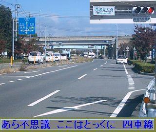 Iob_photo_hikuling_kokudou462gou__3
