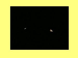 Iob_akeno_m_and_moon_140129