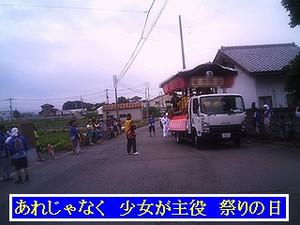 Iob_photo_hikuling_kodomoyatai