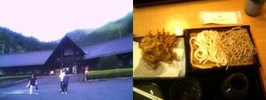 Iob_umedafurusato_c_aimori