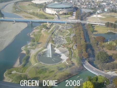 Green_dome2008