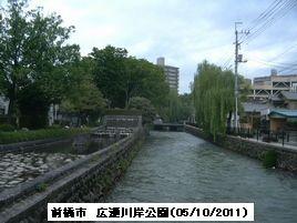 Hirose_rp_s
