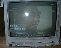 Yokoi_san_pctv354