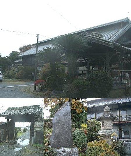 Tajimatei_4pix