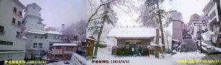 Ikaho_snow_3pix
