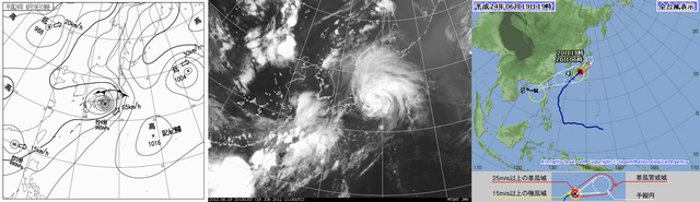 Taifuu4_3pix__12061918_s