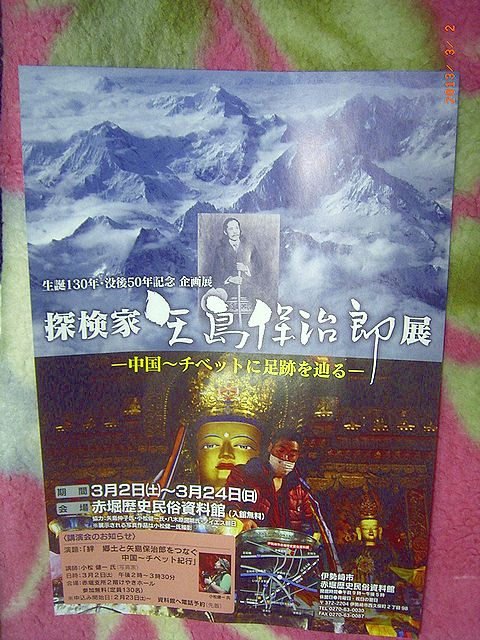 Bopix_yajimayasujirou_ten_poster