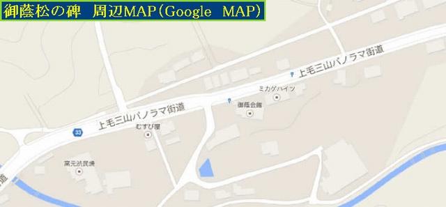 Iob_mikagematu_map