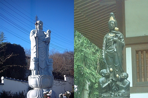 Iob_mizukojizou_vs_bokefuujibosatu