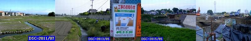 Iob_oidogawakasukawagouryuu
