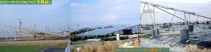 Iob_solarplant1511