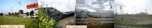 Iob_solarplant22016