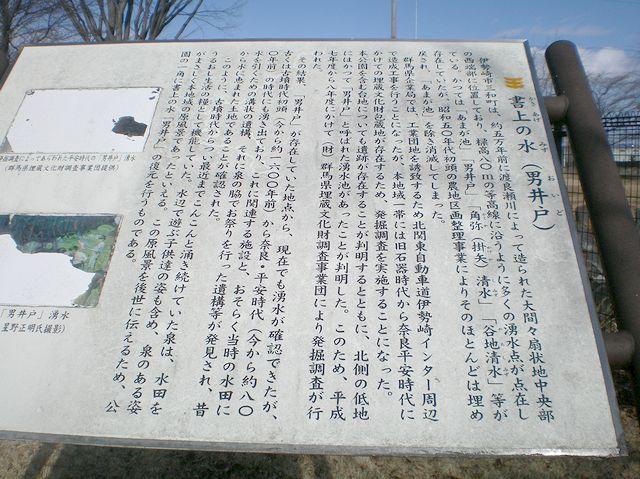 Iob_fukugenoidosetumeiban