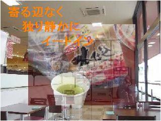 Iob_photo_hikuling_eatin