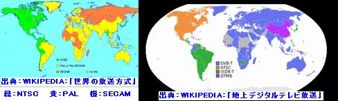 Iob_tv_broadcast_standards_wikipedi