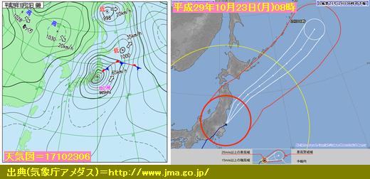 Iob2017_taifuu21_2017102308