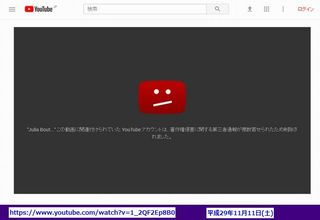 Iob_2017_deleted_youtube_