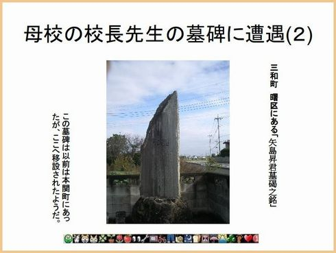 Iob_2017_yajima_noboru_no2_
