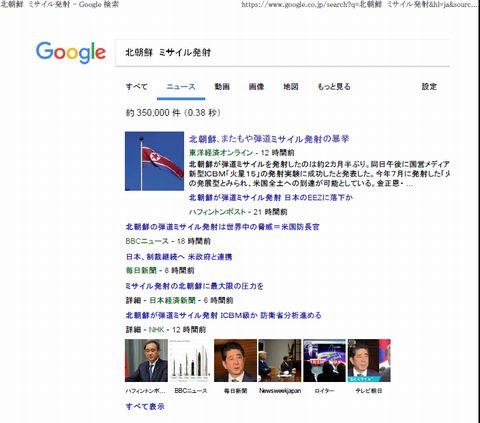 Iob_2017_googlenews_search_20171130