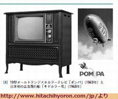 Iob_2017_ponpa_hitach_hyouron