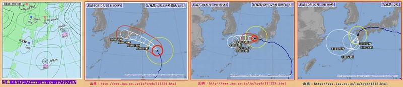 Iob_2018_amedas_taifuu12_1218073000