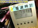 Iob_2019_denpa_tokei_oregon_s201902