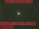 Iob_2019_moon_20190218