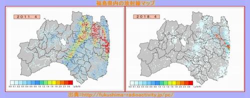 Iob_2019_fukushima_r_map_