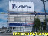 Iob_2019_soprt_shop_new_20190909