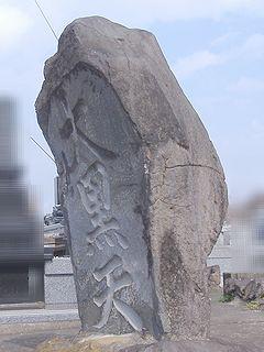 Iob_2020_daikokuten__