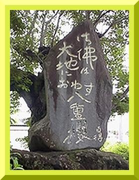 Iob_2020_kuhi_jitoku__20200317