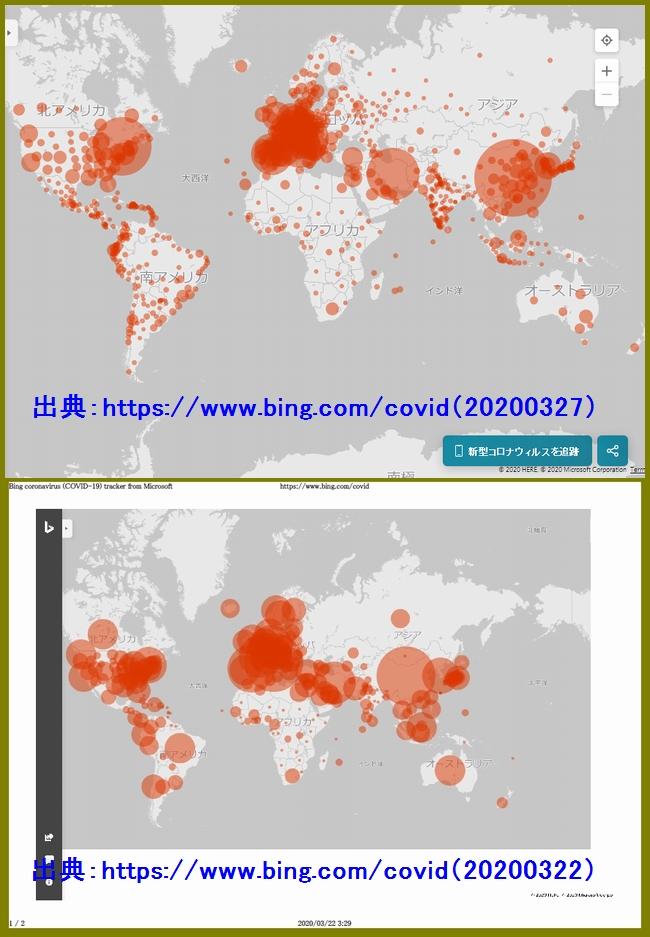 Iob_2020_bing_coronavirus_covid19_t