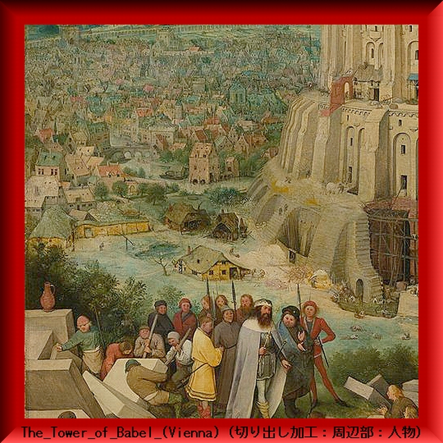 Iob_2020_the_tower_of_babel_vienna_