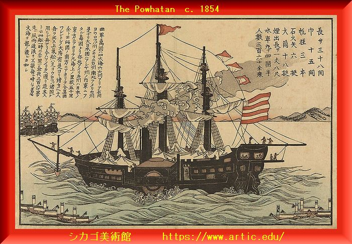 Iob_2020_kisen_the_powhatanc_1854sd