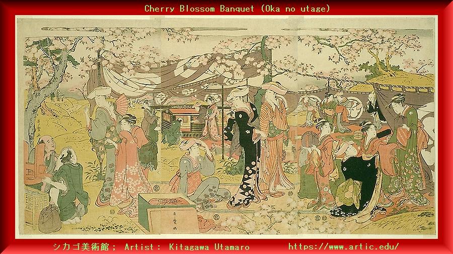 Iob_2020s_cherry_blossom_banquet_ok