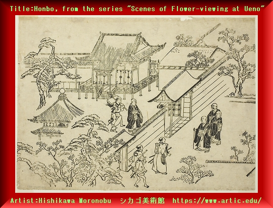 Iob_2020_honbo_from_the_series_scen