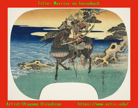 Iob_2020_title_warrior_on_horseback