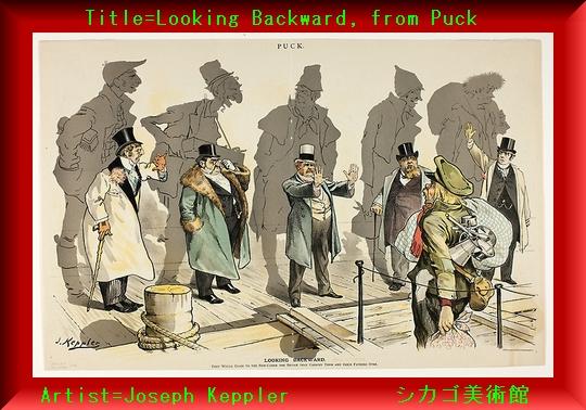Iob_2020s_titlelooking_backward_fro