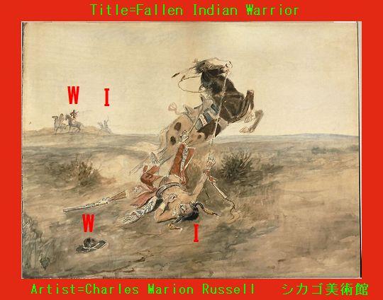Iob_2020s_titlefallen_indian_warrio