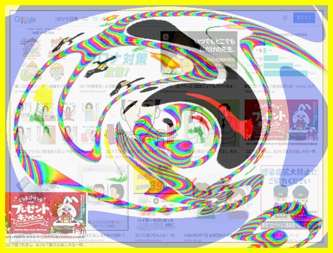 Iob_2020_mix_pix_20201203_mod