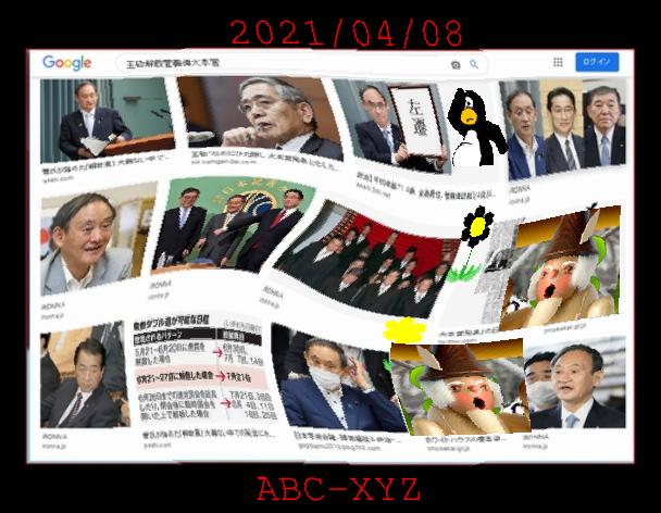 Iob_2021_future_20210407